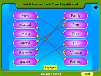 word english to tamil