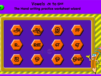 E-Learning - Tamil Alphabets